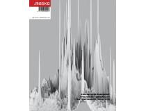 MASKA 149-150, 2012 PROJEKTIVNA ČASOVNOST / PROJECTED TEMPORALITY / LA TEMPORALITE PROJECTIVE