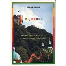 KUHAR, ROMAN-MI, DRUGI