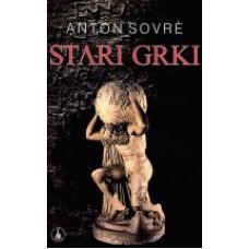 SOVRE ANTON-STARI GRKI