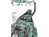 AMPAK 2 FEB 08