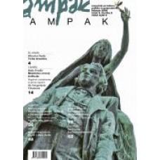 VEČ AVTORJEV-AMPAK 2 FEB 08