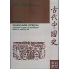 SAJE, MITJA-STARODAVNA KITAJSKA: zgodovina Kitajske od najstarejših časov do dinastije Qin