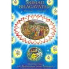 BHAKTIVEDANTA SWAMI-ŠRIMAD BHAGAVATAM, prvi spev-drugi del