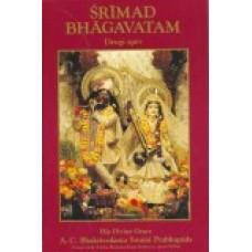 BHAKTIVEDANTA SWAMI-ŠRIMAD BHAGAVATAM, drugi spev