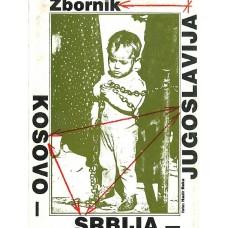 ZBORNIK-KOSOVO-SRBIJA-JUGOSLAVIJA