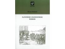 SLOVENSKI ZGODOVINSKI ROMAN