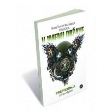 ŠURC MATEJ, ZGAGA BLAŽ-V IMENU DRŽAVE - PREPRODAJA (Druga knjiga)