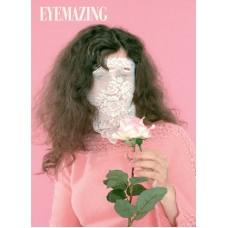 Revija za sodobno fotografijo-EYEMAZING 4-2010